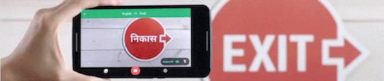 Post image for App de Google Puede Traducir Hasta 27 Idiomas